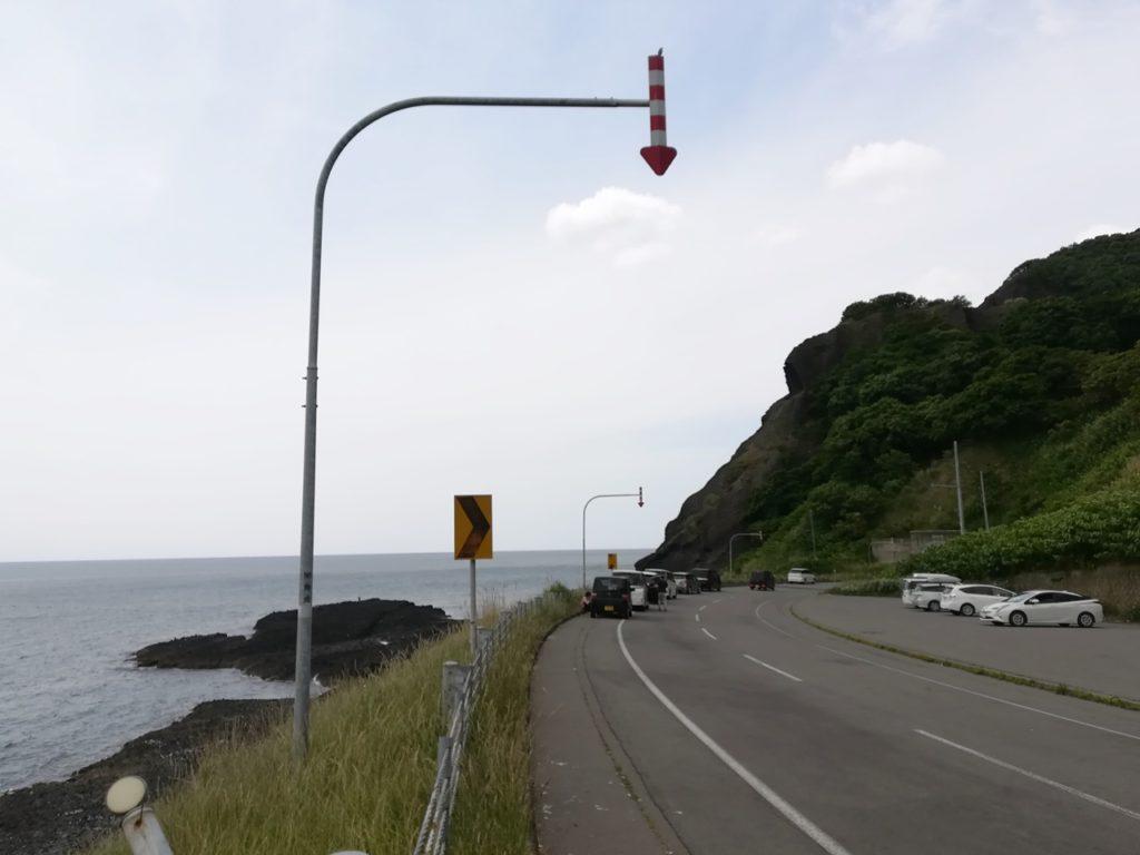 Tempat parkir Tomari Hokkaido
